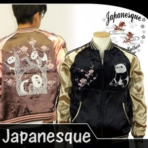 梅とパンダリバーシブルスカジャン Japanesque ジャパネスク 3RSJ-033 和柄 dandara