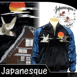 雀と藁ぶき屋根の家リバーシブルスカジャン Japanesque ジャパネスク 3RSJ-034 和柄 dandara