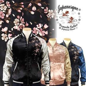 枝垂れ桜リバーシブルスカジャン Japanesque ジャパネスク 3RSJ-038 和柄 dandara