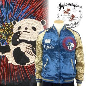花火にパンダ刺繍スカジャン Japanesque【ジャパネスク】 3RSJ-039 和柄|dandara