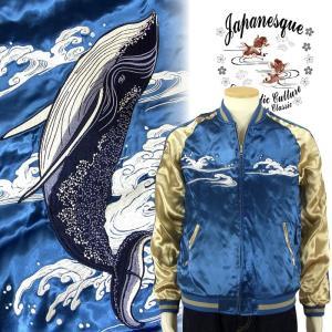 波に鯨刺繍スカジャン Japanesque【ジャパネスク】 3RSJ-041 和柄|dandara