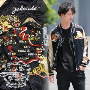 横須賀刺繍スカジャン Japanesque【ジャパネスク】 3RSJ-042 和柄|dandara