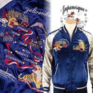 横須賀刺繍スカジャン Japanesque【ジャパネスク】 3RSJ-042B 和柄|dandara