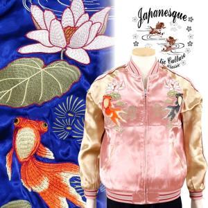 赤黒出目金刺繍スカジャン Japanesque【ジャパネスク】 3RSJ-044 和柄|dandara