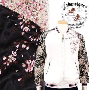 桜刺繍縮緬袖スカジャン Japanesque【ジャパネスク】 3RSJ-301 和柄|dandara