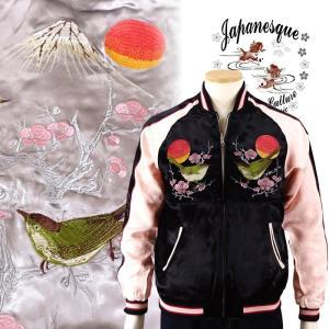 梅と鶯刺繍スカジャン Japanesque【ジャパネスク】 3RSJ-751 和柄|dandara