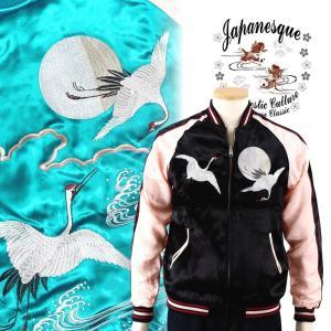 月に鶴刺繍スカジャン Japanesque【ジャパネスク】 3RSJ-752 和柄|dandara