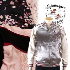 枝垂れ桜刺繍スカジャン Japanesque【ジャパネスク】 3RSJ-753 和柄|dandara