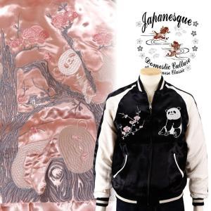 梅とパンダ刺繍スカジャン Japanesque【ジャパネスク】 3RSJ-755 和柄|dandara