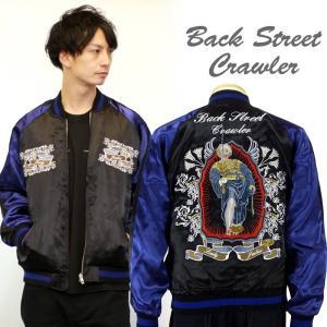 レディジャスティス刺繍スカジャン BACK STREET CRAWLER BSJ-501|dandara