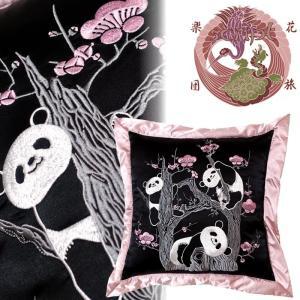 梅とパンダ刺繍クッション 花旅楽団 ESC-001 和柄|dandara