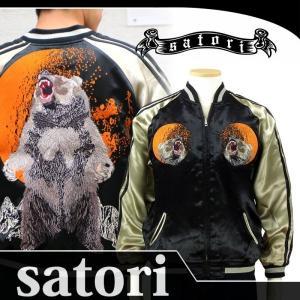 月に熊リバーシブルスカジャン さとり satori GSJR-014 和柄 dandara