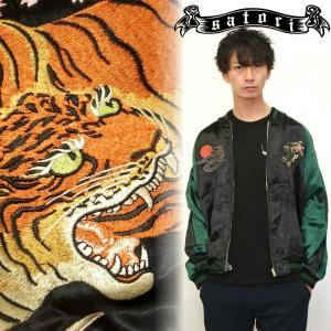 桜と虎刺繍スカジャン satori GSJR-017 和柄 dandara