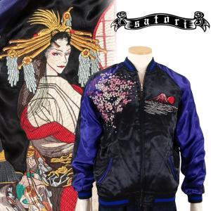 花魁刺繍スカジャン satori GSJR-021 和柄 dandara