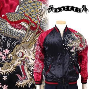 桜とあばれ龍刺繍スカジャン satori GSJR-022 和柄 dandara