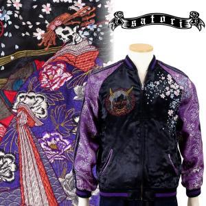 般若と髑髏花魁刺繍スカジャン satori GSJR-024 和柄 dandara