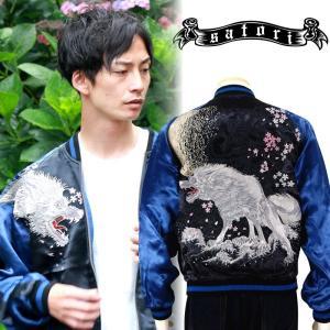 月に白狼刺繍スカジャン satori GSJR-025 和柄 dandara