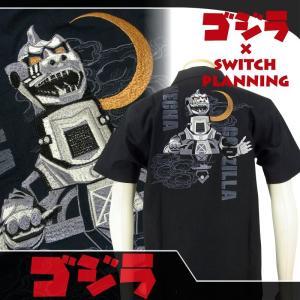 ゴジラ×スイッチプランニングコラボ GZSS-002 メカゴジラ刺繍半袖シャツ|dandara