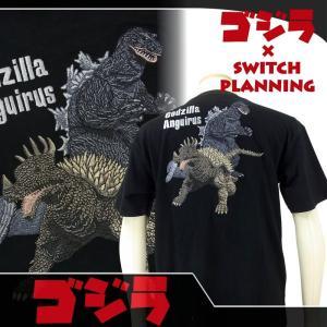 ゴジラ×スイッチプランニングコラボ GZST-001 アンギラス&ゴジラ刺繍半袖Tシャツ|dandara