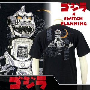 ゴジラ×スイッチプランニングコラボ GZST-002 メカゴジラ刺繍半袖Tシャツ|dandara