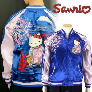 サンリオ × スイッチプランニング HKSJ-001 花魁ハローキティ刺繍スカジャン|dandara