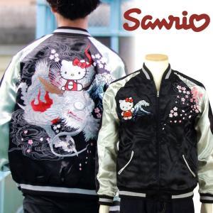 サンリオ × スイッチプランニング HKSJ-002 龍頭ハローキティ刺繍スカジャン|dandara