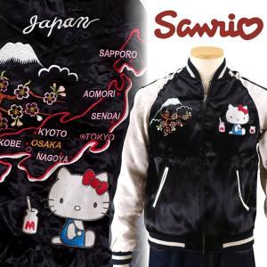 ハローキティと日本地図ジャガード袖スカジャン HKSJ-506 サンリオ × スイッチプランニング|dandara