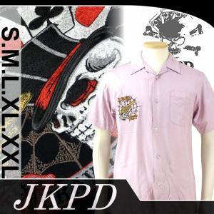 Junky's Paradise JBS-601 ギャンブルスカルレーヨンボウリングシャツ dandara