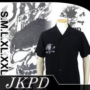 Junky's Paradise JBS-602 トランプスカルレーヨンボウリングシャツ dandara