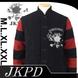 Junky's Paradise JFK-501 トランプスカルグラウンドニット dandara