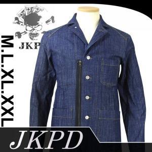 Junky's Paradise JKT-401IND スカル刺繍カバーオール|dandara