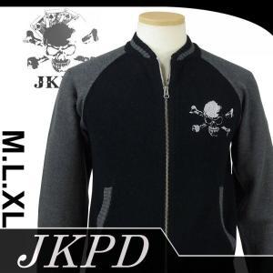 Junky's Paradise JKT-501 ジャンキースカル刺繍スカニット|dandara