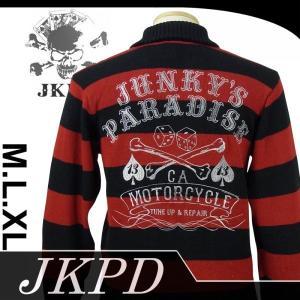 Junky's Paradise JKT-502 クロスボーン刺繍ジップハイニット|dandara