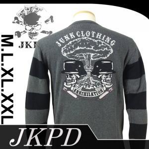 Junky's Paradise JKT-561 ジャーマンスカル刺繍ニット|dandara