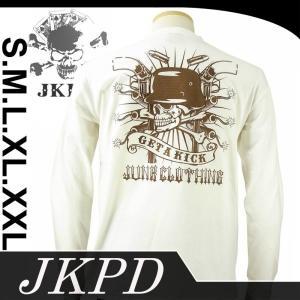 Junky's Paradise JLT-551 ジャーマンスカル柄刺繍長袖Tシャツ 和柄 dandara