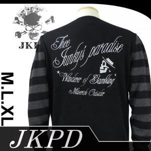 Junky's Paradise JNT-001 スカルロゴ刺繍袖ボーダーVネックカーディガン|dandara