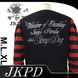 Junky's Paradise JNT-002 ロゴ刺繍袖ボーダーVネックカーディガン|dandara
