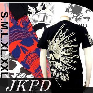 Junky's Paradise JST-601 ニットキャップスカル大判プリント半袖Tシャツ dandara