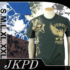 Junky's Paradise JST-604 ギャンブルスカル大判プリント半袖Tシャツ dandara