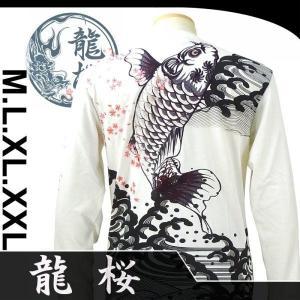 龍桜 RLT-351  荒波に巨鯉柄刺繍&プリント長袖Tシャツ dandara