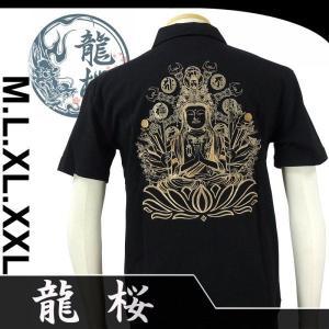 龍桜  RPO-401 千手観音柄刺繍オープンポロシャツ dandara
