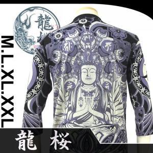 龍桜 RPT-402 千手観音柄抜染七分袖Tシャツ dandara