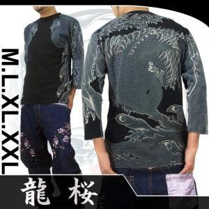 龍桜 RPX-001  阿修羅柄抜染七分袖Tシャツ dandara