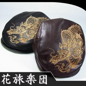 花旅楽団 SLH-002 龍柄刺繍レザーハンチング帽|dandara