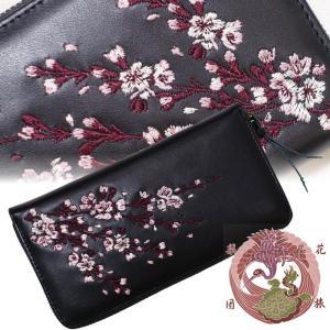 桜刺繍レザーウォレット 花旅楽団 SLWL-501 和柄|dandara