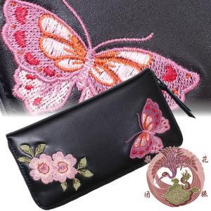 桜と蝶々刺繍レザーウォレット 花旅楽団 SLWL-503 和柄|dandara