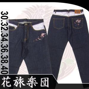 花旅楽団 SP-504 桜柄刺繍デニムパンツ dandara
