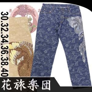 花旅楽団 SP-550 鳳凰刺繍オリジナルジャガードデニム  和柄 dandara
