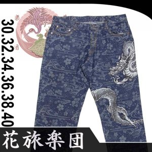 花旅楽団 SP-551 龍柄刺繍オリジナルジャガードデニム  和柄 dandara