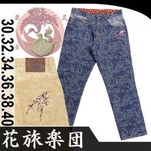 花旅楽団 SP-650 小桜刺繍オリジナルジャガードデニム  和柄